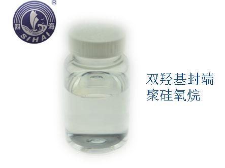 双羟基封端聚硅氧烷