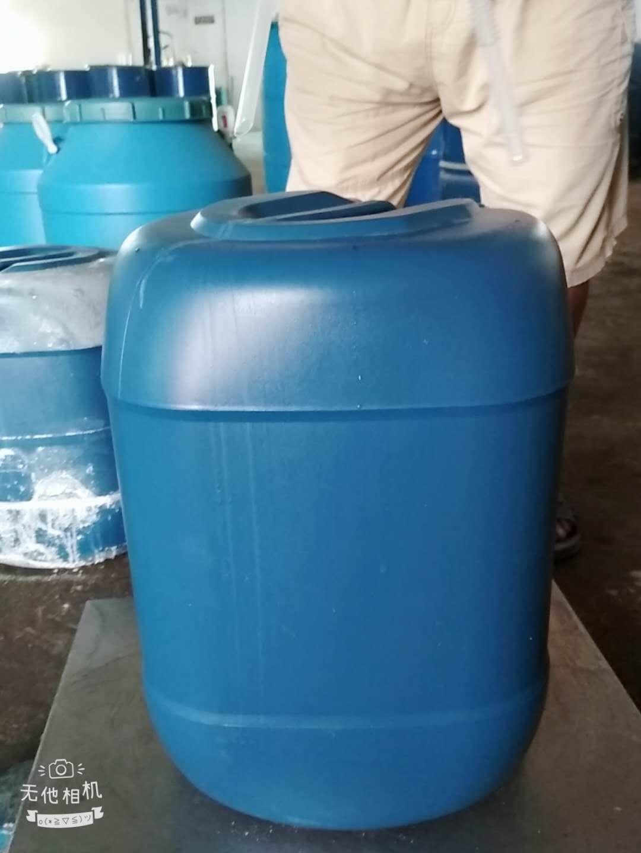 25公斤桶.jpg