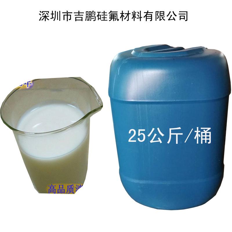吸塑专用JP9604牛奶水