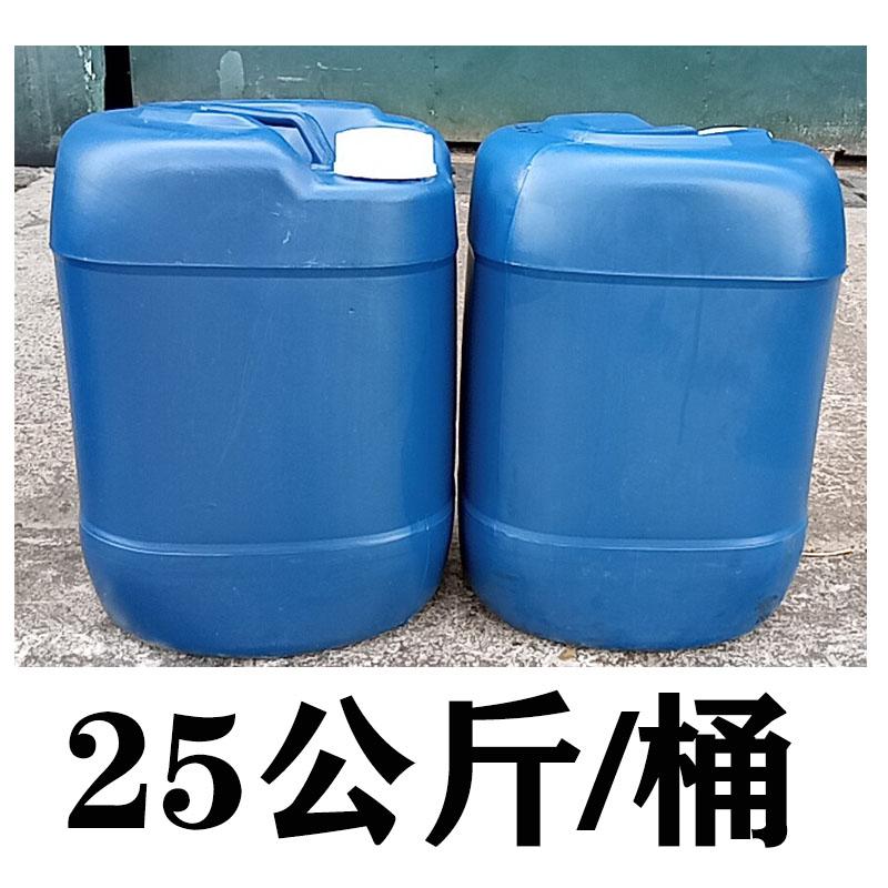 25公斤包装.jpg
