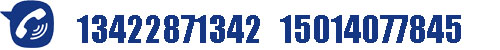 号码.png