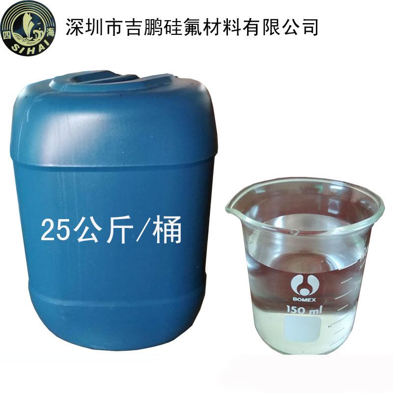 东莞烷基改性硅油生产厂家