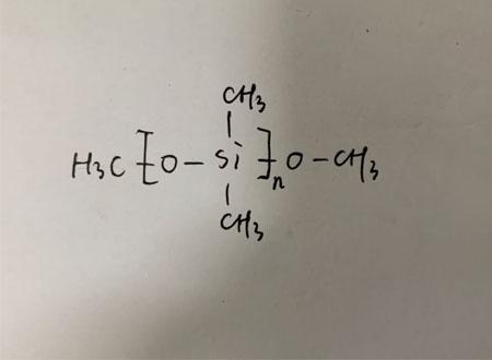 甲氧基硅油 结构式.jpg
