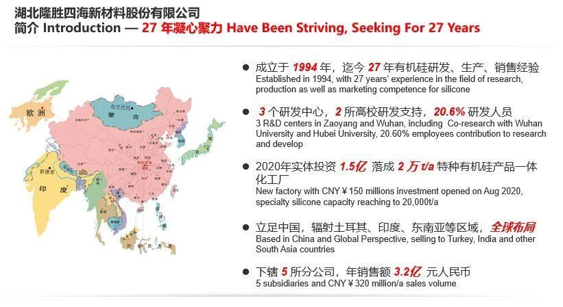 深圳吉鹏硅氟2021年五一祝福