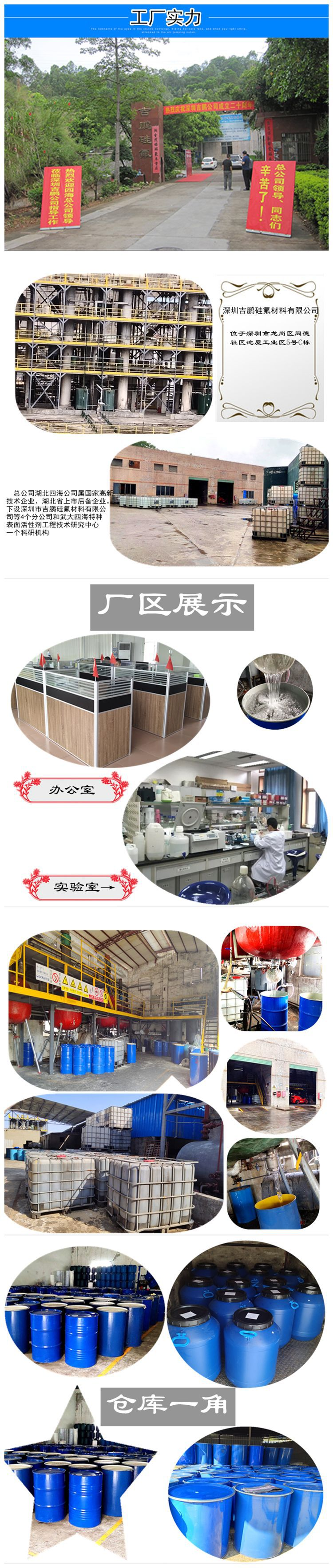 隆胜吉鹏生产高粘度107硅橡胶